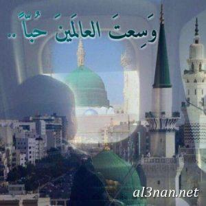 صور-دينية-2019احلى-صور-دينية-اسلامية-جميلة_00245-300x300 صور دينية احلى صور دينية اسلامية جميلة