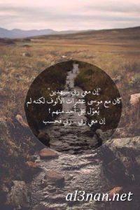 صور-دينية-2019احلى-صور-دينية-اسلامية-جميلة_00249-200x300 صور دينية احلى صور دينية اسلامية جميلة