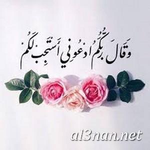 صور رمزيات اسلامية للفيس بوك والواتس اب رمزيات دينية 00202 1 صور رمزيات اسلامية للفيس بوك والواتس اب رمزيات دينية