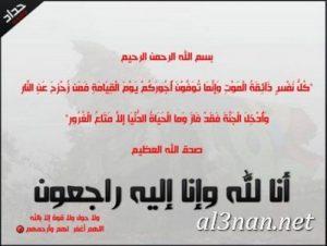 صور رمزيات اسلامية للفيس بوك والواتس اب رمزيات دينية 00207 1 300x226 صور رمزيات اسلامية للفيس بوك والواتس اب رمزيات دينية