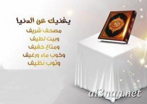 صور رمزيات اسلامية للفيس بوك والواتس اب رمزيات دينية 00211 1 300x212 صور رمزيات اسلامية للفيس بوك والواتس اب رمزيات دينية