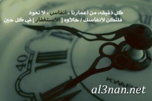 صور رمزيات اسلامية للفيس بوك والواتس اب رمزيات دينية 00212 1 300x200 صور رمزيات اسلامية للفيس بوك والواتس اب رمزيات دينية