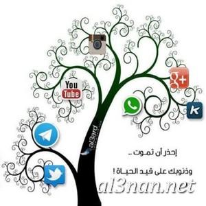 صور رمزيات اسلامية للفيس بوك والواتس اب رمزيات دينية 00213 1 صور رمزيات اسلامية للفيس بوك والواتس اب رمزيات دينية