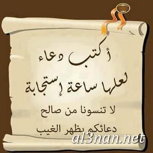 صور رمزيات اسلامية للفيس بوك والواتس اب رمزيات دينية 00218 1 صور رمزيات اسلامية للفيس بوك والواتس اب رمزيات دينية