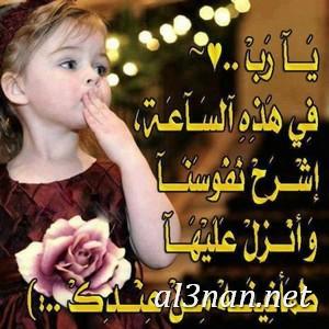 صور رمزيات اسلامية للفيس بوك والواتس اب رمزيات دينية 00220 1 صور رمزيات اسلامية للفيس بوك والواتس اب رمزيات دينية