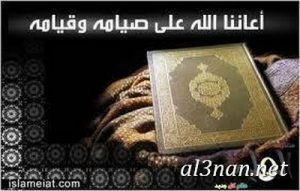 صور رمزيات اسلامية للفيس بوك والواتس اب رمزيات دينية 00222 1 300x191 صور رمزيات اسلامية للفيس بوك والواتس اب رمزيات دينية