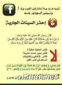 صور رمزيات اسلامية للفيس بوك والواتس اب رمزيات دينية 00223 1 219x300 صور رمزيات اسلامية للفيس بوك والواتس اب رمزيات دينية