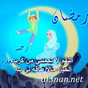 صور-رمزيات-اسلامية-للفيس-بوك-والواتس-اب-رمزيات-دينية_00226-1 صور رمزيات اسلامية للفيس بوك والواتس اب رمزيات دينية