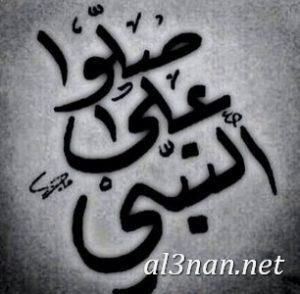 صور رمزيات اسلامية للفيس بوك والواتس اب رمزيات دينية 00228 300x294 صور رمزيات اسلامية للفيس بوك والواتس اب رمزيات دينية