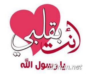 صور رمزيات اسلامية للفيس بوك والواتس اب رمزيات دينية 00230 300x258 صور رمزيات اسلامية للفيس بوك والواتس اب رمزيات دينية