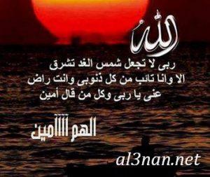 صور-رمزيات-اسلامية-للفيس-بوك-والواتس-اب-رمزيات-دينية_00231-300x253 صور رمزيات اسلامية للفيس بوك والواتس اب رمزيات دينية