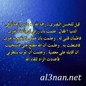 صور رمزيات اسلامية للفيس بوك والواتس اب رمزيات دينية 00234 صور رمزيات اسلامية للفيس بوك والواتس اب رمزيات دينية