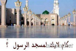 صور رمزيات اسلامية للفيس بوك والواتس اب رمزيات دينية 00235 300x201 صور رمزيات اسلامية للفيس بوك والواتس اب رمزيات دينية