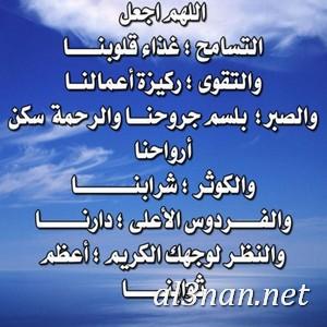 صور رمزيات اسلامية للفيس بوك والواتس اب رمزيات دينية 00241 صور رمزيات اسلامية للفيس بوك والواتس اب رمزيات دينية