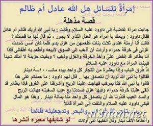 صور رمزيات اسلامية للفيس بوك والواتس اب رمزيات دينية 00242 300x247 صور رمزيات اسلامية للفيس بوك والواتس اب رمزيات دينية