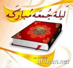 صور رمزيات اسلامية للفيس بوك والواتس اب رمزيات دينية 00244 300x278 صور رمزيات اسلامية للفيس بوك والواتس اب رمزيات دينية