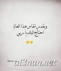 صور رمزيات فيس بوك اسلامية رمزيات دينية متنوعة 00301 صور رمزيات فيس بوك اسلامية رمزيات دينية متنوعة