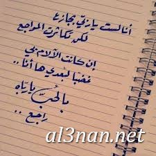 صور رمزيات فيس بوك اسلامية رمزيات دينية متنوعة 00302 صور رمزيات فيس بوك اسلامية رمزيات دينية متنوعة