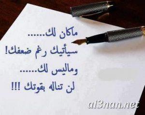 صور رمزيات فيس بوك اسلامية رمزيات دينية متنوعة 00304 300x237 صور رمزيات فيس بوك اسلامية رمزيات دينية متنوعة