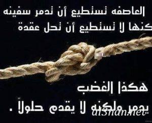 صور رمزيات فيس بوك اسلامية رمزيات دينية متنوعة 00306 300x244 صور رمزيات فيس بوك اسلامية رمزيات دينية متنوعة