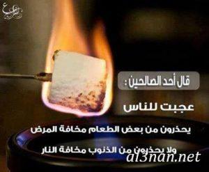 صور رمزيات فيس بوك اسلامية رمزيات دينية متنوعة 00308 300x247 صور رمزيات فيس بوك اسلامية رمزيات دينية متنوعة