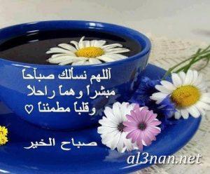 صور رمزيات فيس بوك اسلامية رمزيات دينية متنوعة 00309 300x248 صور رمزيات فيس بوك اسلامية رمزيات دينية متنوعة