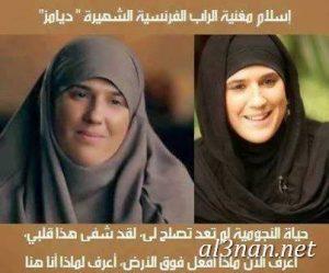صور رمزيات فيس بوك اسلامية رمزيات دينية متنوعة 00310 300x249 صور رمزيات فيس بوك اسلامية رمزيات دينية متنوعة