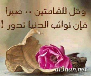 صور رمزيات فيس بوك اسلامية رمزيات دينية متنوعة 00311 300x251 صور رمزيات فيس بوك اسلامية رمزيات دينية متنوعة