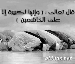 صور رمزيات فيس بوك اسلامية رمزيات دينية متنوعة 00312 300x255 صور رمزيات فيس بوك اسلامية رمزيات دينية متنوعة