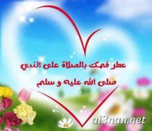 صور رمزيات فيس بوك اسلامية رمزيات دينية متنوعة 00313 300x259 صور رمزيات فيس بوك اسلامية رمزيات دينية متنوعة