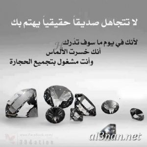 صور رمزيات فيس بوك اسلامية رمزيات دينية متنوعة 00314 300x300 صور رمزيات فيس بوك اسلامية رمزيات دينية متنوعة