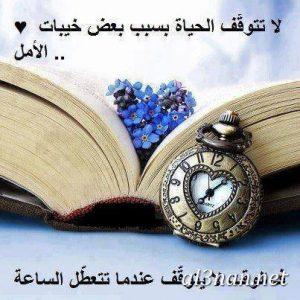 صور رمزيات فيس بوك اسلامية رمزيات دينية متنوعة 00315 300x300 صور رمزيات فيس بوك اسلامية رمزيات دينية متنوعة