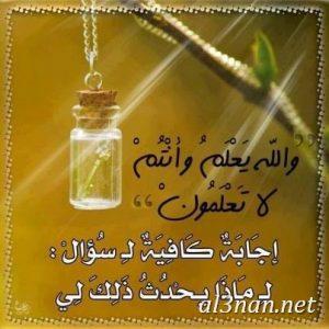 صور رمزيات فيس بوك اسلامية رمزيات دينية متنوعة 00317 300x300 صور رمزيات فيس بوك اسلامية رمزيات دينية متنوعة
