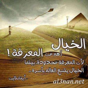 صور رمزيات فيس بوك اسلامية رمزيات دينية متنوعة 00319 300x300 صور رمزيات فيس بوك اسلامية رمزيات دينية متنوعة