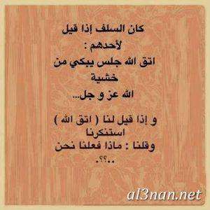 صور رمزيات فيس بوك اسلامية رمزيات دينية متنوعة 00322 300x300 صور رمزيات فيس بوك اسلامية رمزيات دينية متنوعة
