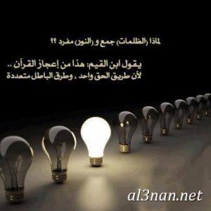 صور رمزيات فيس بوك اسلامية رمزيات دينية متنوعة 00325 300x300 صور رمزيات فيس بوك اسلامية رمزيات دينية متنوعة