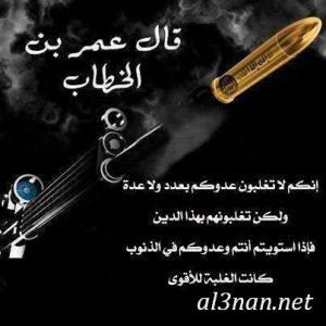 صور رمزيات فيس بوك اسلامية رمزيات دينية متنوعة 00326 300x300 صور رمزيات فيس بوك اسلامية رمزيات دينية متنوعة