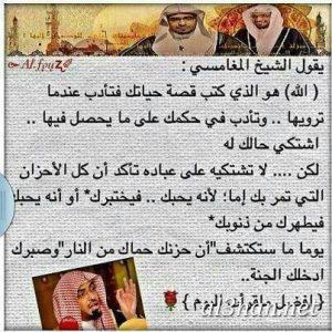 صور رمزيات فيس بوك اسلامية رمزيات دينية متنوعة 00327 300x300 صور رمزيات فيس بوك اسلامية رمزيات دينية متنوعة
