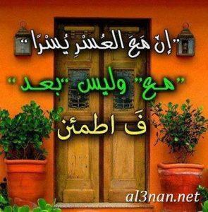 صور رمزيات فيس بوك اسلامية رمزيات دينية متنوعة 00328 295x300 صور رمزيات فيس بوك اسلامية رمزيات دينية متنوعة