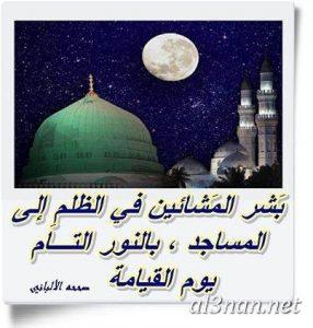 صور رمزيات فيس بوك اسلامية رمزيات دينية متنوعة 00329 286x300 صور رمزيات فيس بوك اسلامية رمزيات دينية متنوعة