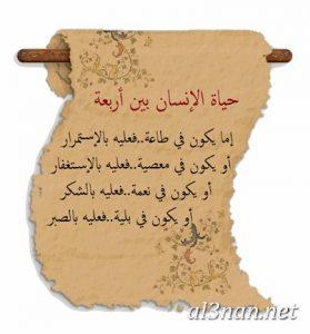 صور رمزيات فيس بوك اسلامية رمزيات دينية متنوعة 00332 279x300 صور رمزيات فيس بوك اسلامية رمزيات دينية متنوعة