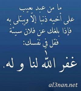 صور رمزيات فيس بوك اسلامية رمزيات دينية متنوعة 00336 267x300 صور رمزيات فيس بوك اسلامية رمزيات دينية متنوعة