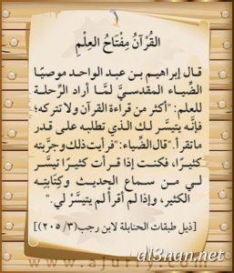 صور رمزيات فيس بوك اسلامية رمزيات دينية متنوعة 00338 257x300 صور رمزيات فيس بوك اسلامية رمزيات دينية متنوعة