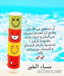 صور رمزيات فيس بوك اسلامية رمزيات دينية متنوعة 00339 253x300 صور رمزيات فيس بوك اسلامية رمزيات دينية متنوعة