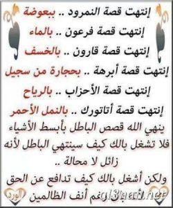 صور رمزيات فيس بوك اسلامية رمزيات دينية متنوعة 00340 250x300 صور رمزيات فيس بوك اسلامية رمزيات دينية متنوعة