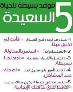 صور رمزيات فيس بوك اسلامية رمزيات دينية متنوعة 00343 237x300 صور رمزيات فيس بوك اسلامية رمزيات دينية متنوعة