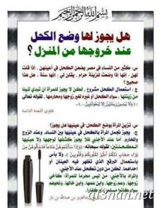 صور رمزيات فيس بوك اسلامية رمزيات دينية متنوعة 00344 233x300 صور رمزيات فيس بوك اسلامية رمزيات دينية متنوعة