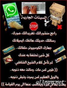 صور-رمزيات-فيس-بوك-اسلامية-رمزيات-دينية-متنوعة_00345-229x300 صور رمزيات فيس بوك اسلامية رمزيات دينية متنوعة