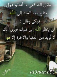 صور رمزيات فيس بوك اسلامية رمزيات دينية متنوعة 00346 225x300 صور رمزيات فيس بوك اسلامية رمزيات دينية متنوعة
