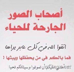 صور رمزيات فيس بوك اسلامية رمزيات دينية متنوعة 00349 300x291 صور رمزيات فيس بوك اسلامية رمزيات دينية متنوعة